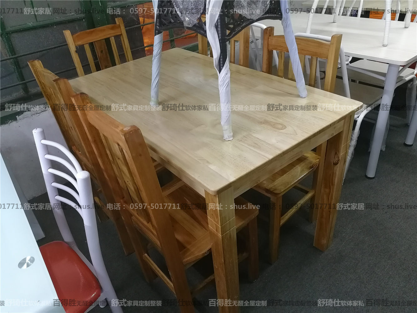 餐桌/餐椅/酒柜/餐柜/茶水柜/菜厨