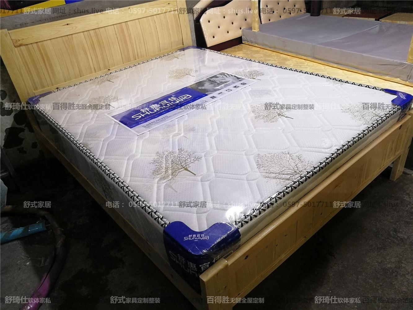 床铺/床头柜