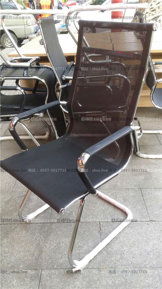办公椅/转椅/班前椅/大班椅/老板椅