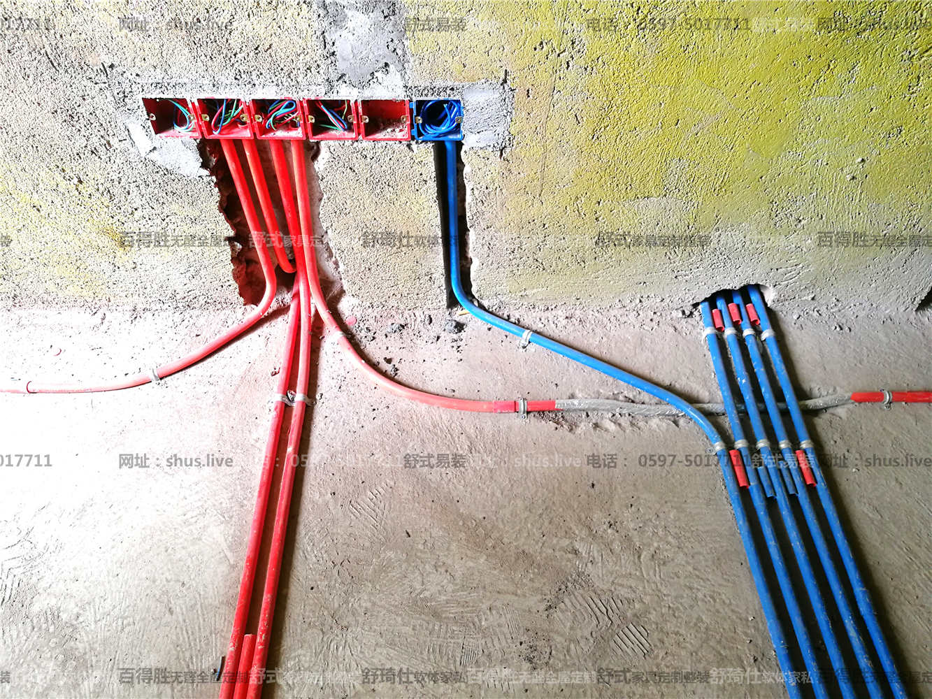水电材料施工工艺标准(地墙部分)-舒式易装