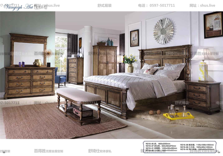 美式经典-床/衣柜/床头柜/妆台/斗柜/书桌书柜床尾凳-梵GY术