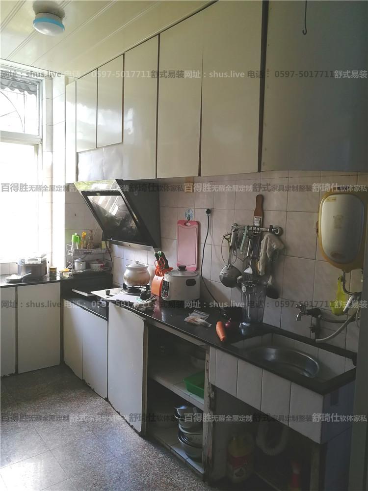 旧房改造-工行宿舍-厨房/拆除/包水管/吊顶/水电/翻新-舒式易装