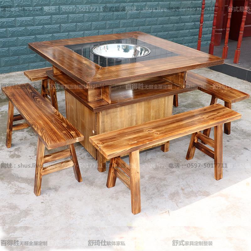 火锅桌-下沉式电磁炉/实木/大理石/碳化木
