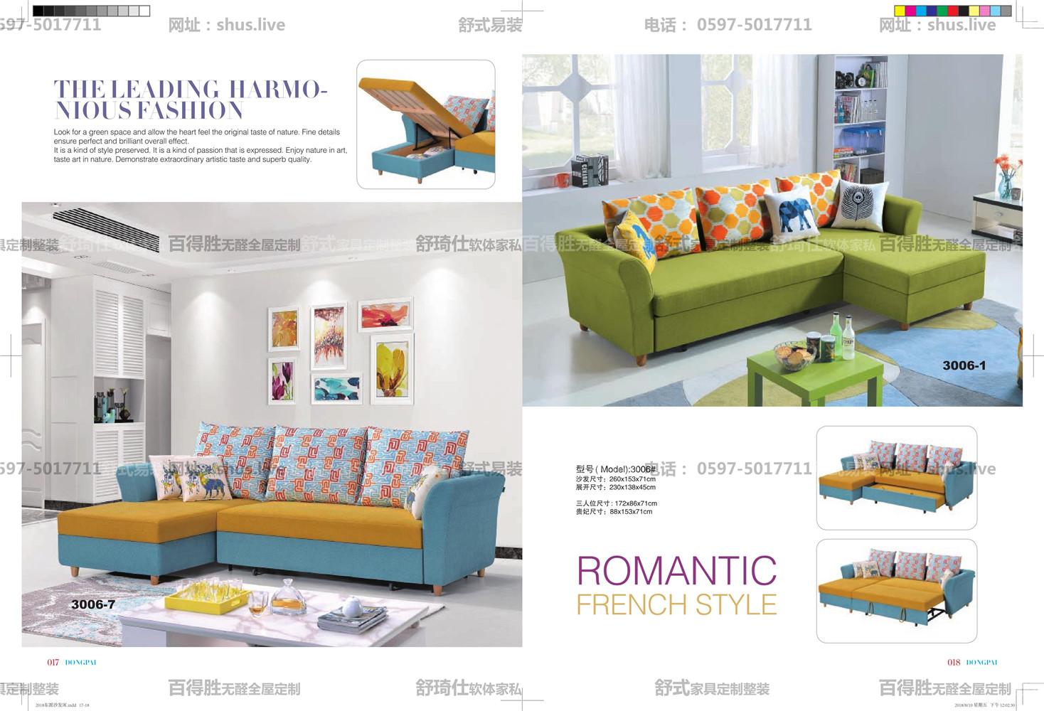 现代时尚-沙发床/功能沙发-L型/布艺/客厅-东派
