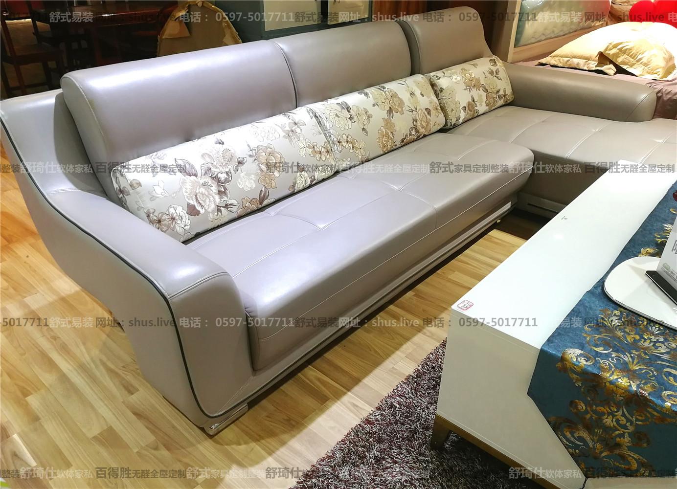 现代时尚-皮革沙发-舒呆子-二韵诗AF