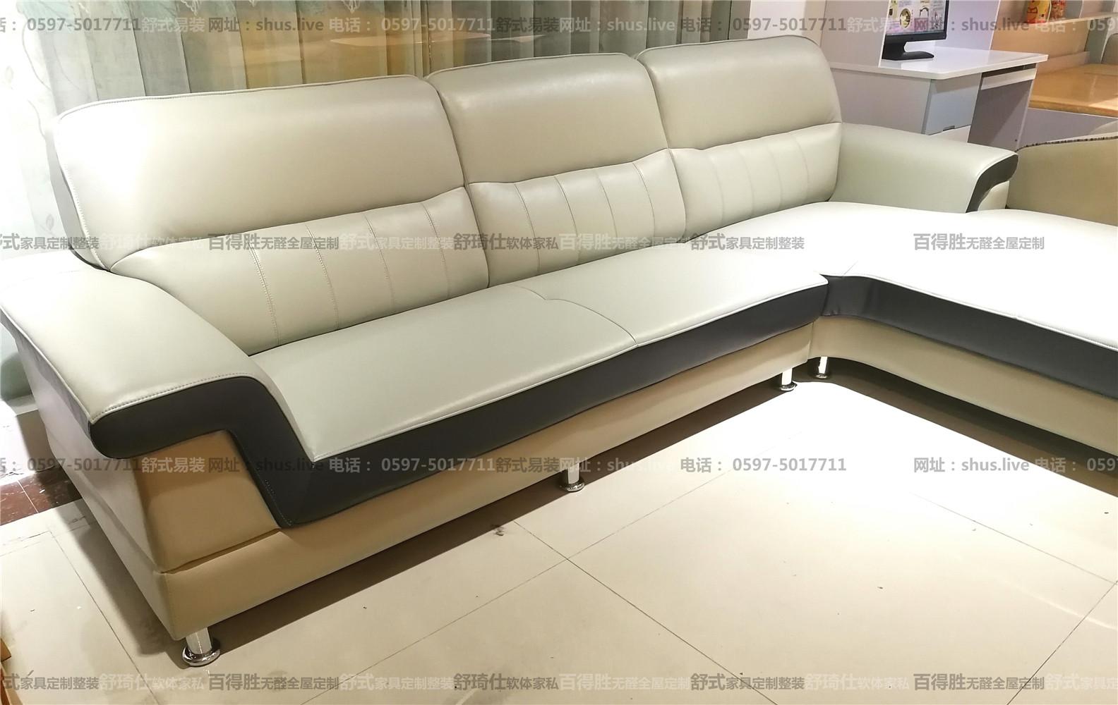 现代时尚-皮革沙发-舒呆子-尺度AI