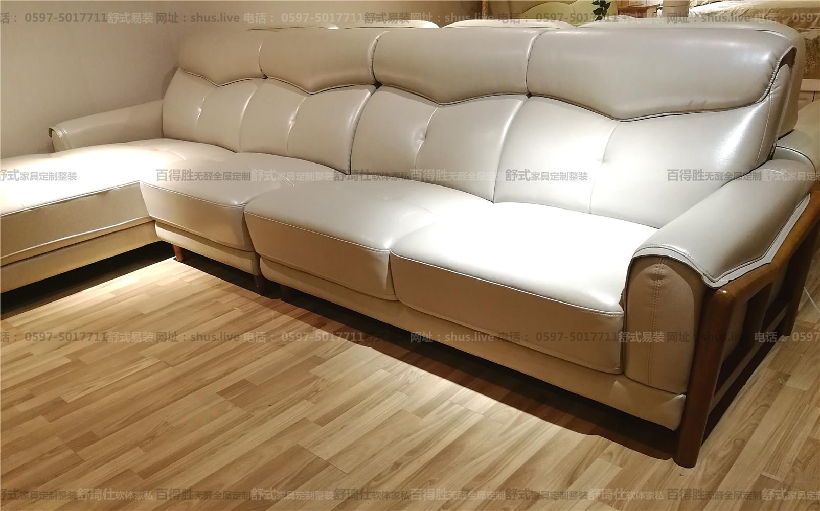 现代倾木-皮革沙发-舒呆子
