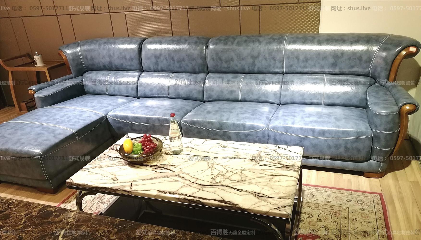 现代倾木-皮革沙发-舒呆子-木兰AI
