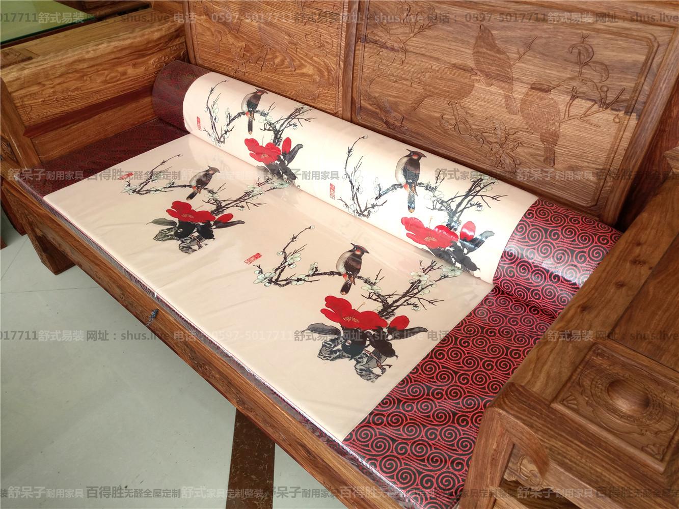 软包定制-中式沙发坐垫