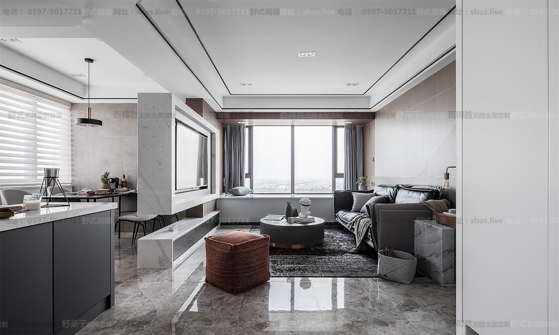 现代简约-全屋整装-舒式易装-这个年轻感的家比想象中更活泼