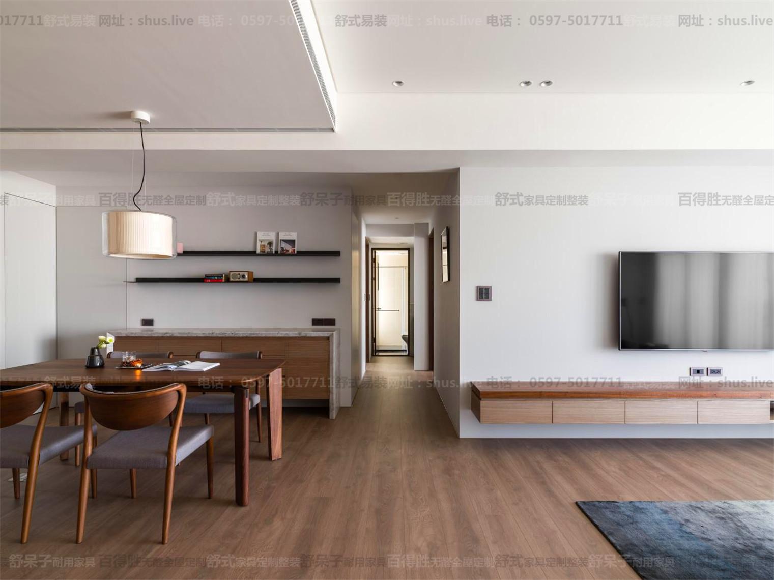 现代简约-全屋整装-舒式易装-更稳重的简约风格