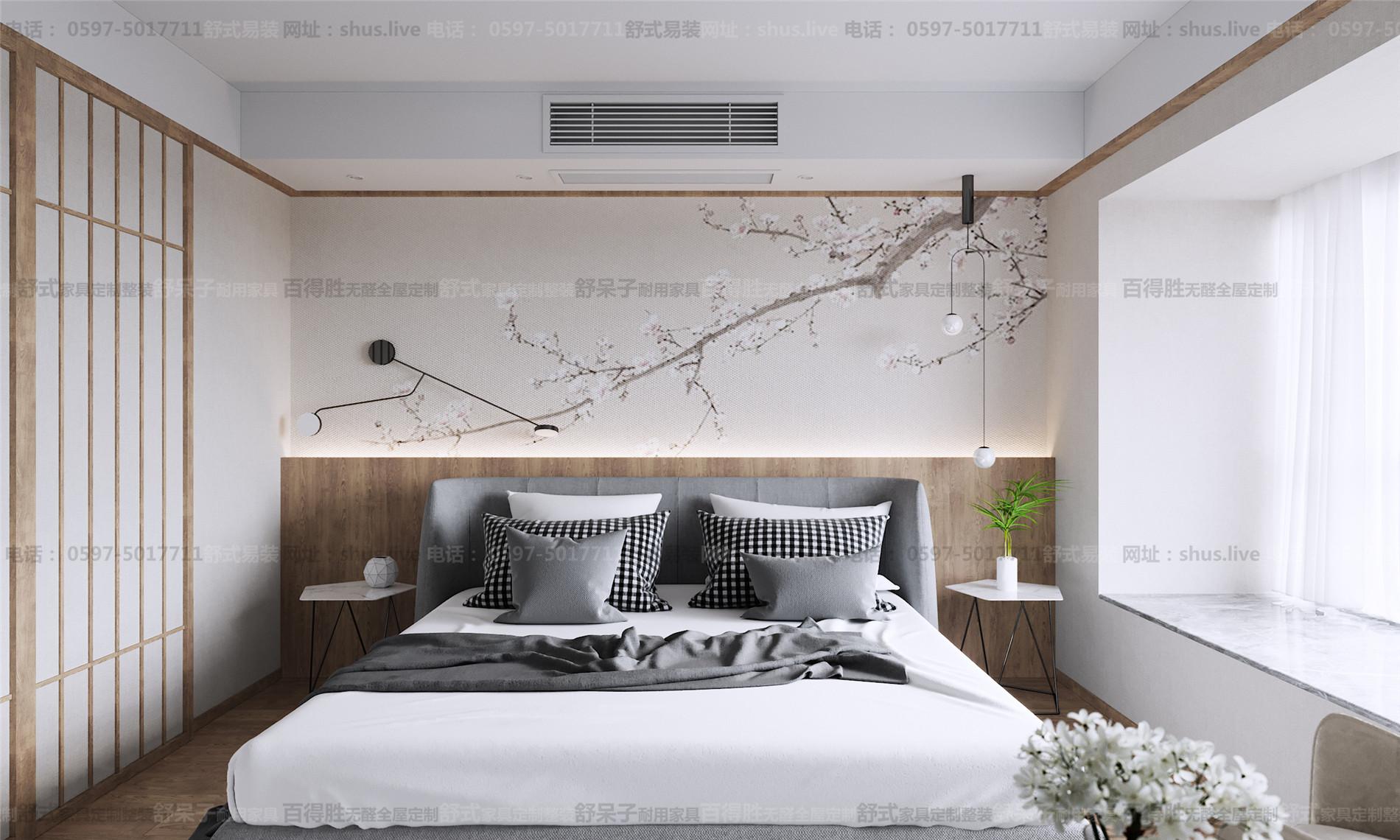 日式现代-全屋整装-舒式易装-置身都市又偏爱素净的选择