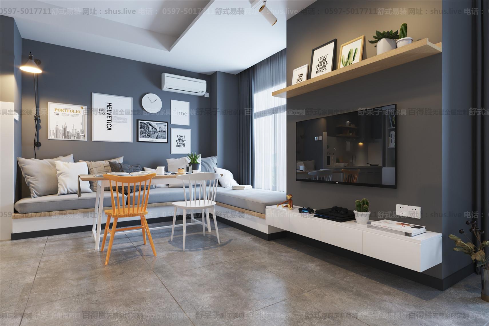 现代简约-全屋整装-舒式易装-混搭了工业风也增加了实木元素
