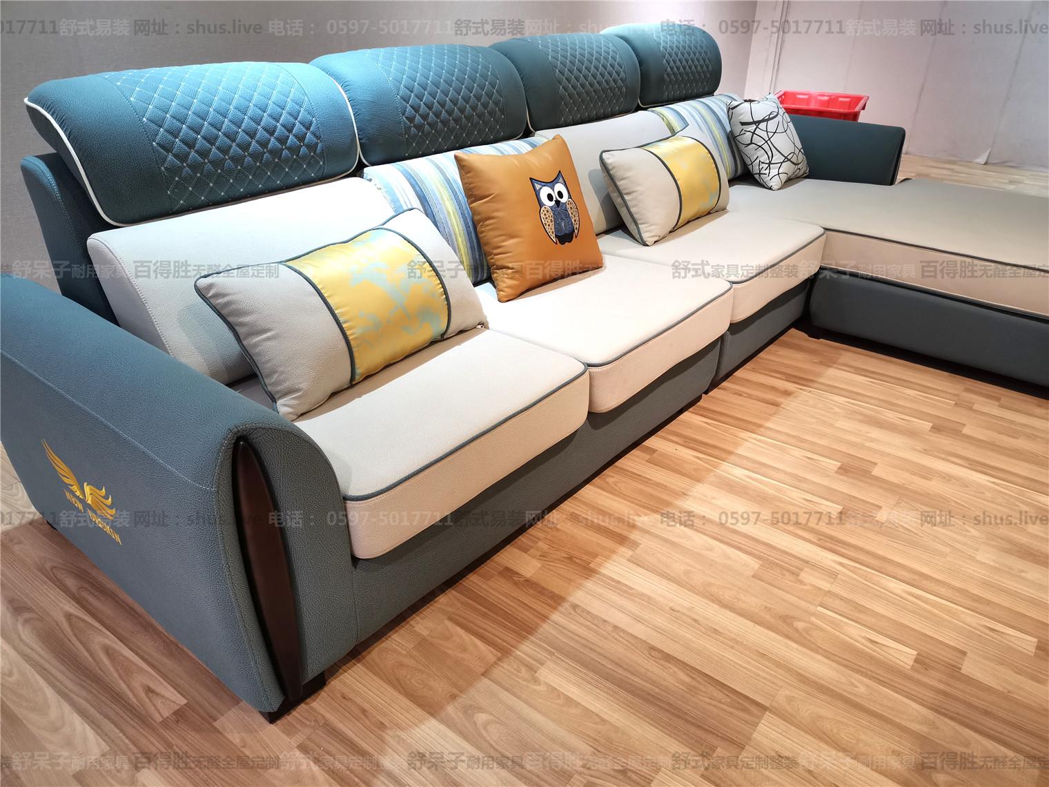 现代时尚-布艺沙发-舒呆子-猫头鹰
