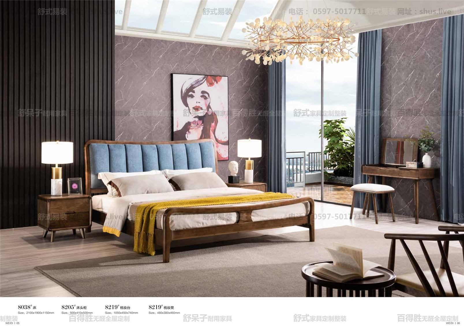 北欧深林-床铺/床头柜/梳妆台/书桌/书柜-唯D-白蜡木