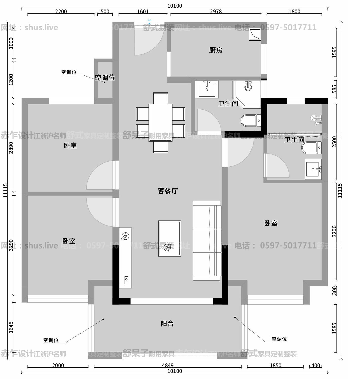 赤乍设计【户型优化服务】公示