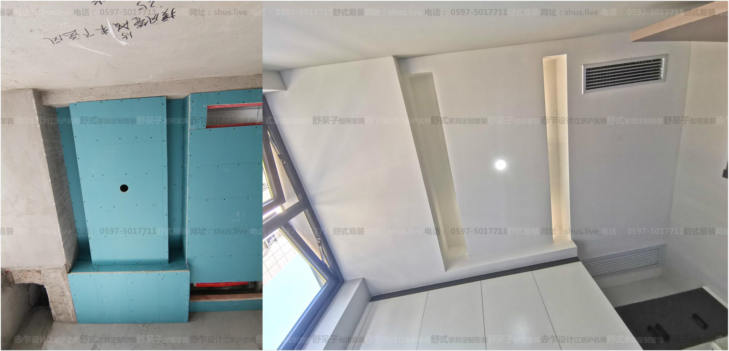 木工吊顶施工工艺标准(地墙部分)-舒式易装