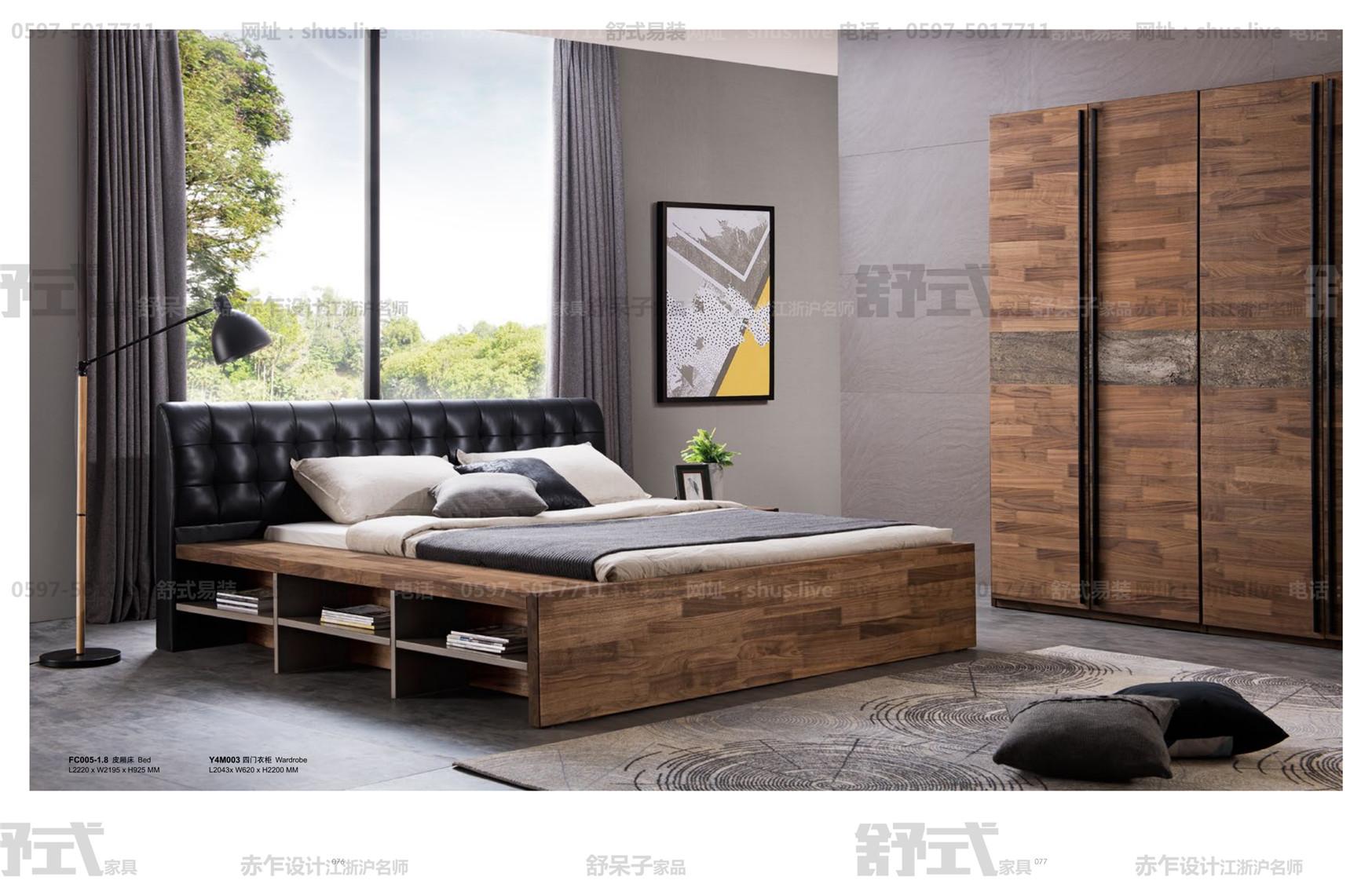 中式轻奢-床/床头柜/衣柜/书桌/书柜/休闲椅-阅BF