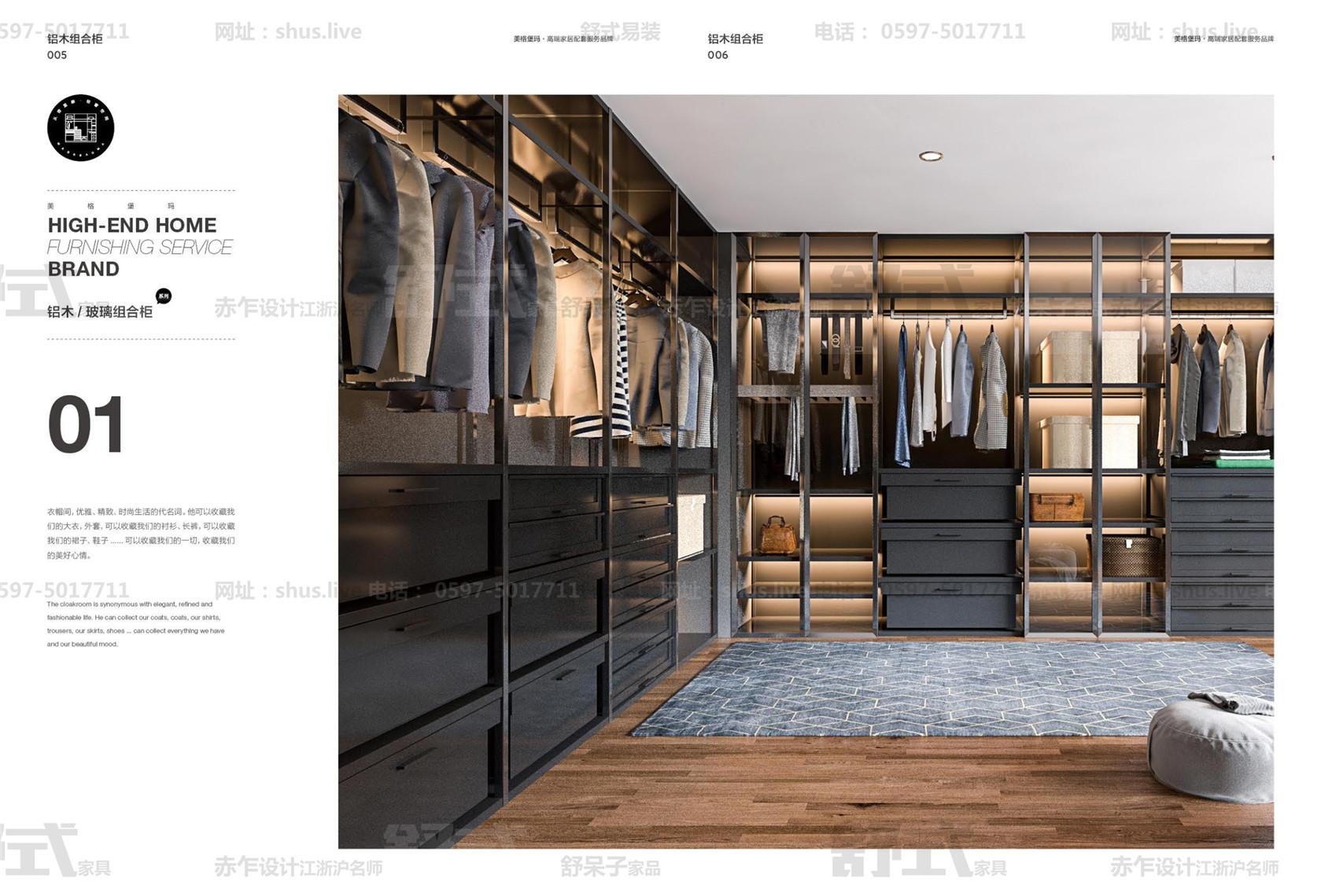 极简轻奢-玻璃柜/金属柜/铝木门/金属桌/隐形门/壁挂系统-J莱雅